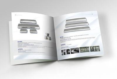瑞格镁产品画册内页设计 