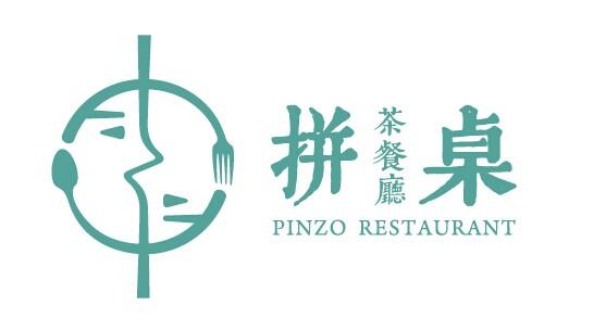颢鼎餐饮企业logo设计图片